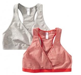 freebies2deals-target-nursing-bras